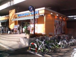 excelsiorcaffe_sendagaya.jpg