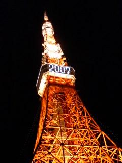 東京タワー夜.jpg
