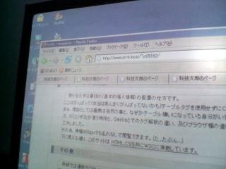 2007msmouse01.jpg