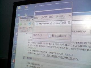 2007msmouse02.jpg