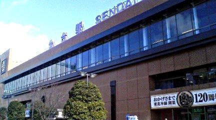 2008sendai-station.jpg