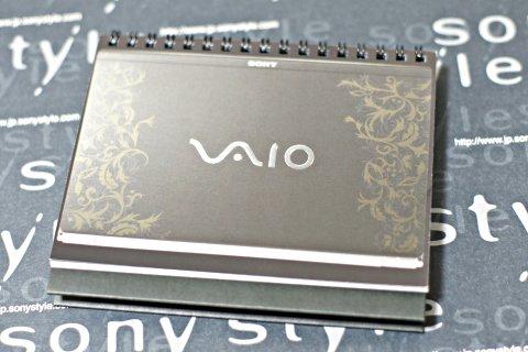 2008sonystyle_calendar02.jpg