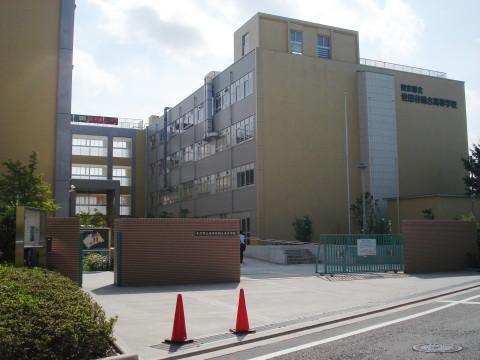 世田谷総合高校正門