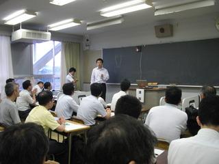 20090807noshiro.jpg