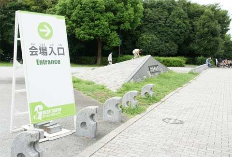 潮風公園ガンダムプロジェクト入口