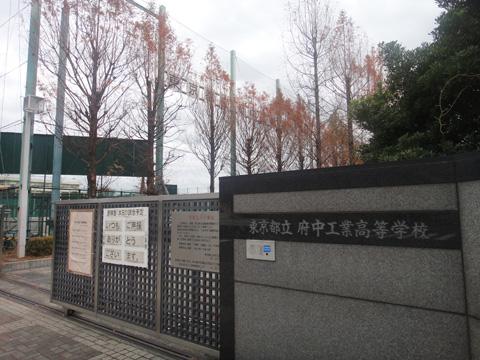 2010fuchukogyo.jpg