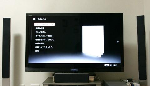 KDL-46HX800.jpg