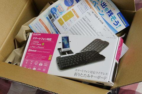 TK-FBP017BK.jpg