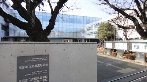武蔵高校正門