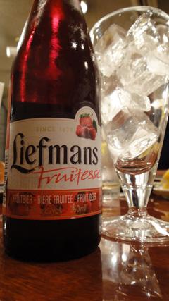 リーフマンス瓶