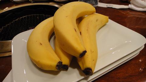 焼きバナナアイスクリーム