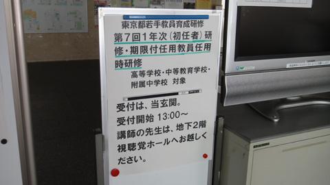 20110916.jpg