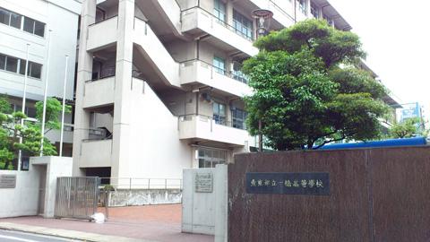 2011hitotsubashi.jpg
