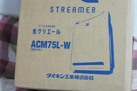 ACM75L-W.jpg
