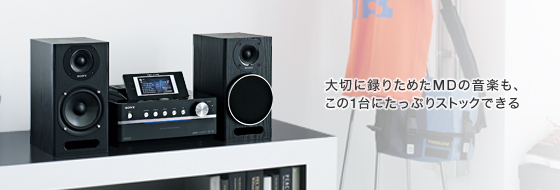 NAS-M700HD.jpg