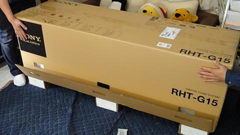 RHT-G15