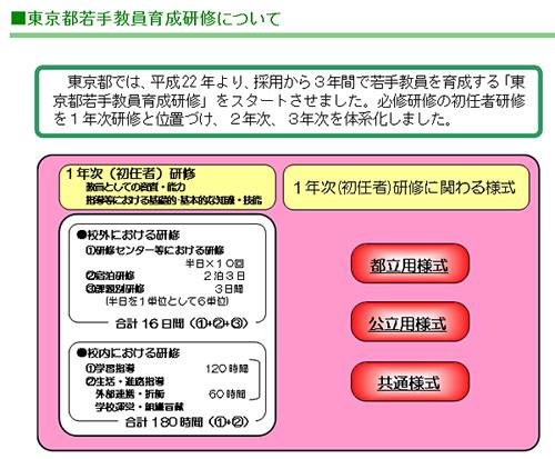 subject-r.sr1.html.jpg