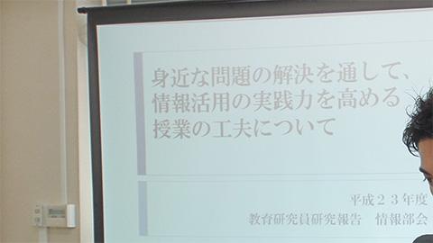 201202hachioji-takushin02.jpg