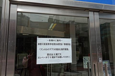 20120723_2.jpg