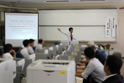 2012_09_27_kanazawa-noshiro.jpg