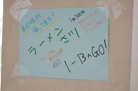 2012_adachi_mikazuki04.jpg