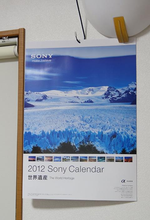 2012SONYカレンダー