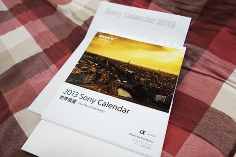 2013sony_calendar_present03.jpg