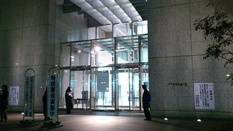 center_yozemi.jpg