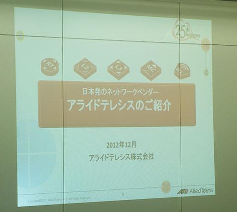 infoedu201212.jpg