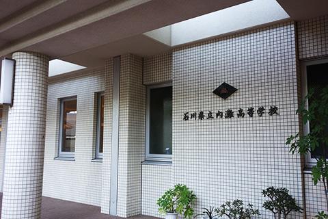 uchinada-h01.jpg