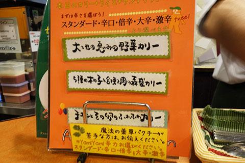 yamiyami01.jpg
