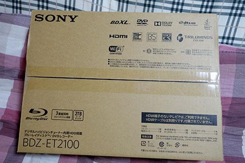 BDZ-ET2100箱