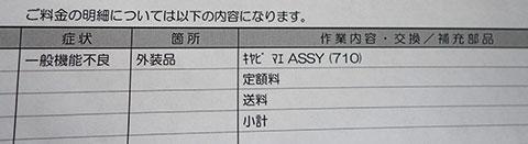 DSC-RX100mkII_clash2.jpg