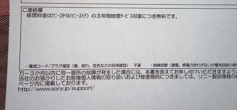 DSC-RX100mkII_clash3.jpg