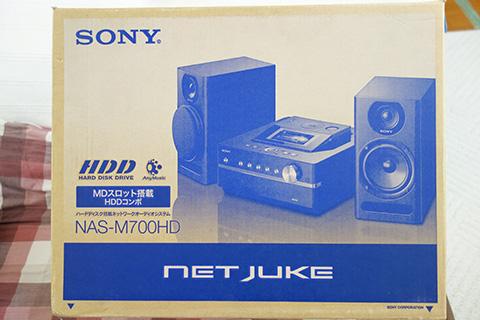 NAS-M700HD
