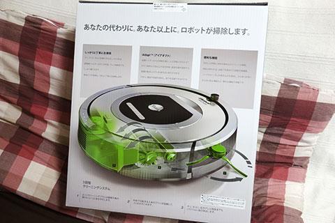 Roomba780箱裏