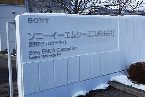 SONY_EMCS.jpg