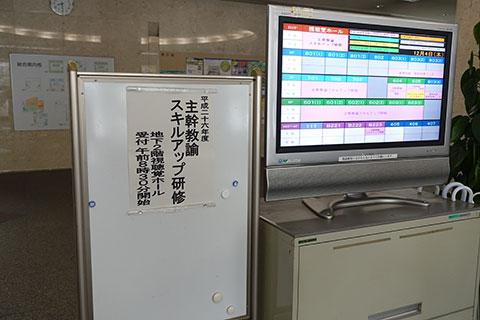 20141204.jpg