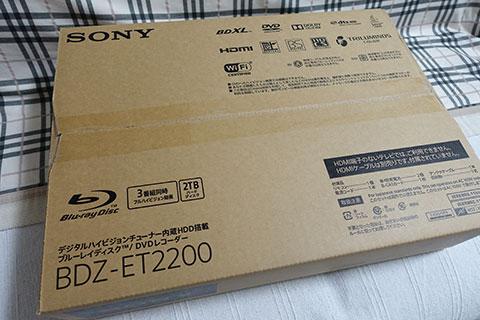 BDZ-ET2200の外箱