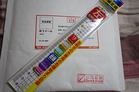 HS181L.jpg