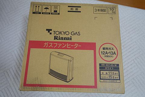 RR-4014S-W 箱