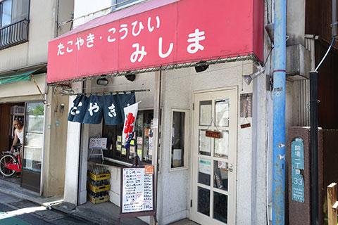 mishima01.jpg