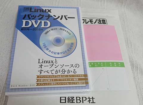 Linux-2015.jpg