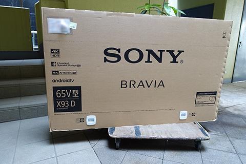 BRAVIA_KJ-65X9300D.jpg