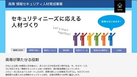 csinfo.kochi-ct.ac.jp.jpg