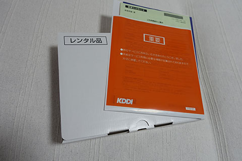KDDI_home_plus.jpg