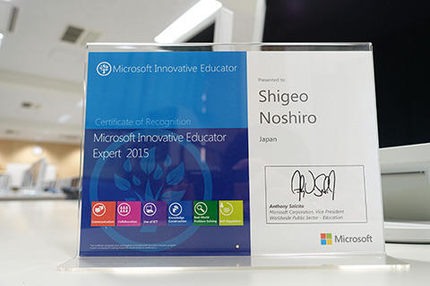 Microsoft_Expert_Educators2015.jpg