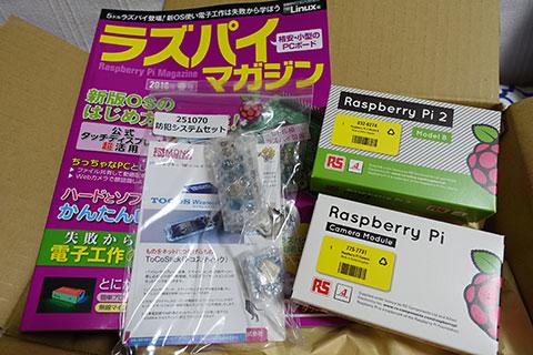 RaspberryPi2.jpg