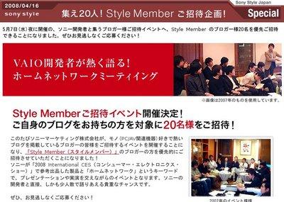 20080507-01.jpgのサムネール画像