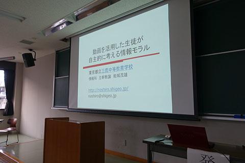 miyazaki20150810_03.jpg